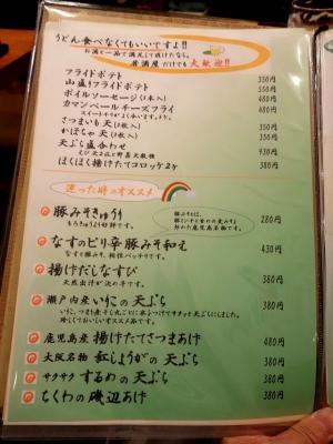 0916-nakaya-016-S.jpg