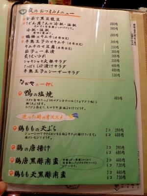 0916-nakaya-017-S.jpg