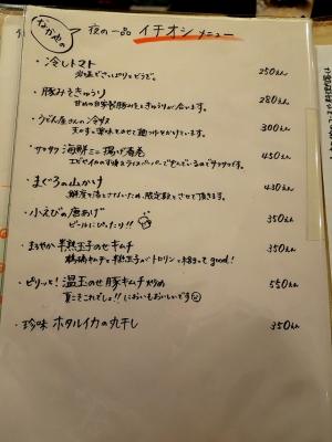 0916-nakaya-018-S.jpg