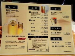 0916-nakaya-019-S.jpg