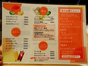 0916-nakaya-020-S.jpg