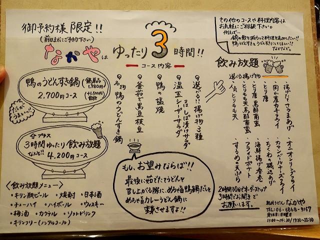 0916-nakaya-021-S.jpg