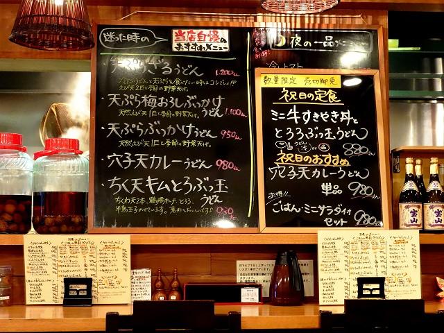 0916-nakaya-022-S.jpg