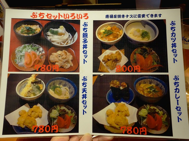 0920-hangesyou-006-S.jpg
