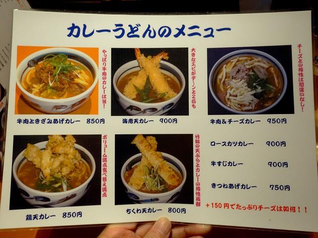 0920-hangesyou-008-S.jpg