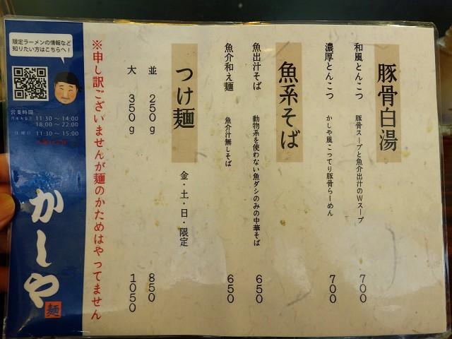 0921-kasiya-004-S.jpg