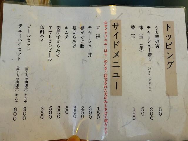 0921-kasiya-005-S.jpg