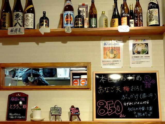 0921-yonhati-008-S.jpg