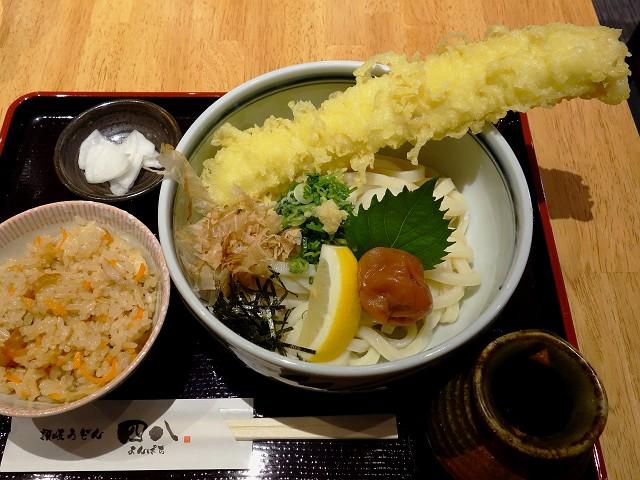 0921-yonhati-009-S.jpg