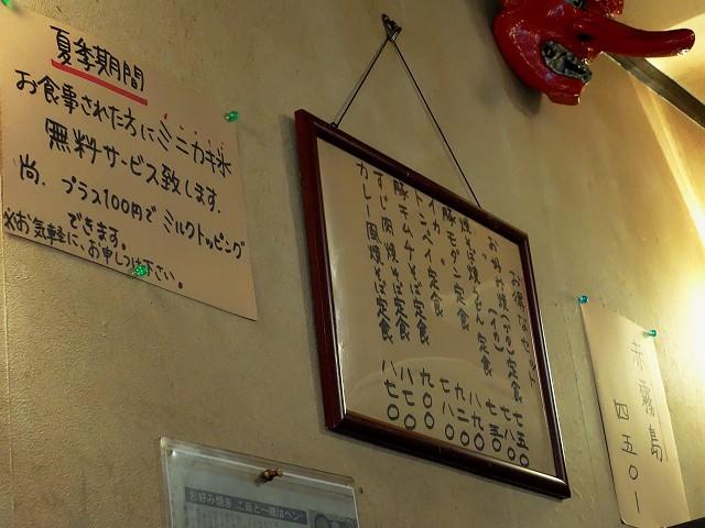 0922-tengu-006-S.jpg