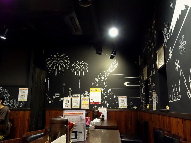 0923-jikon-003-S.jpg