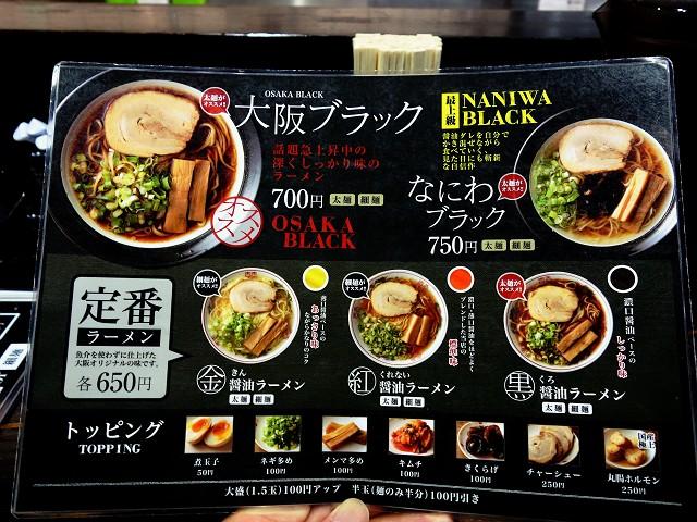 0923-kingu-004-S.jpg