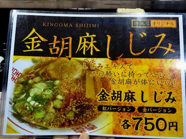 0923-kingu-010-S.jpg