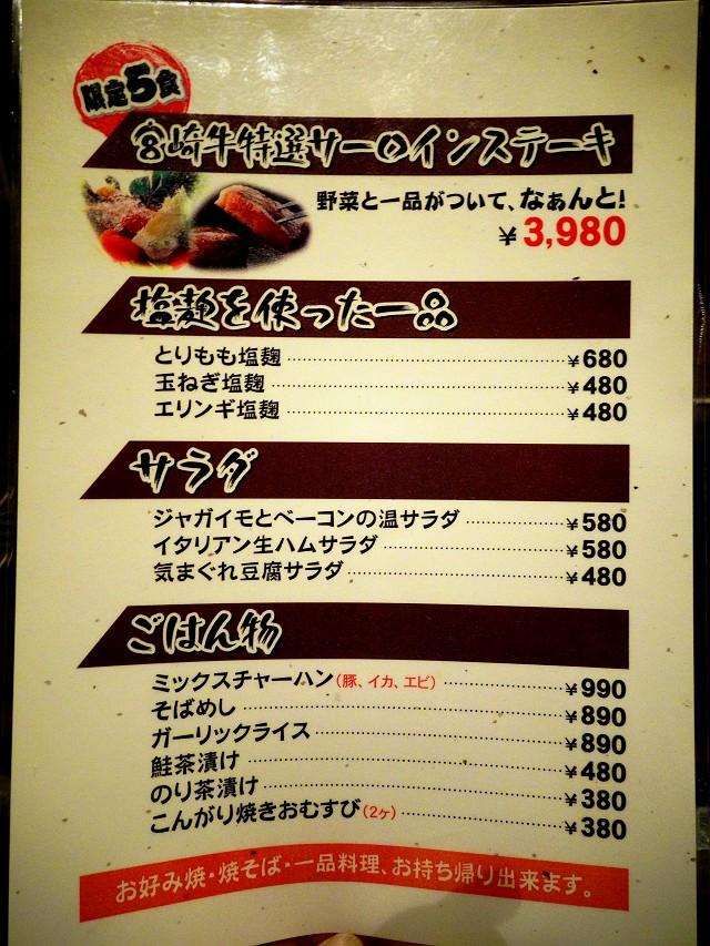 0925-den-006-S.jpg