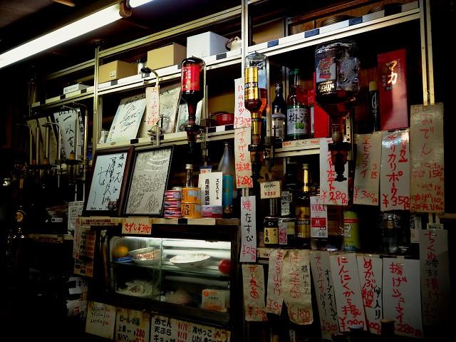 0925-mizohata-004-S.jpg