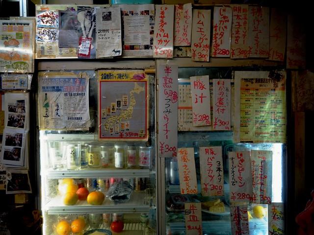 0925-mizohata-006-S.jpg