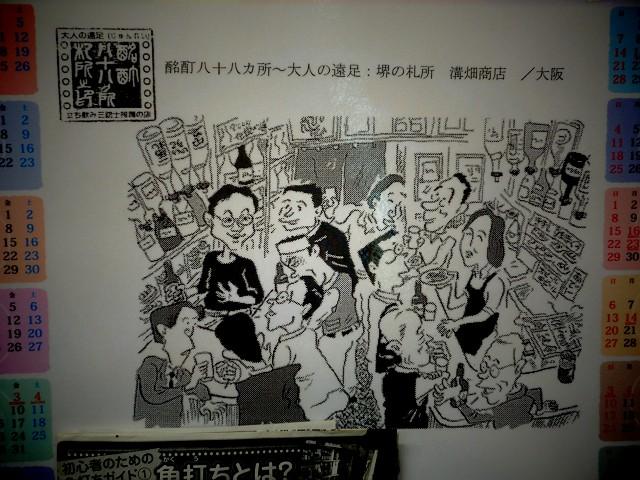 0925-mizohata-013-S.jpg