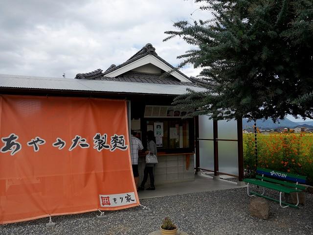 0927-ayauta-002-S.jpg