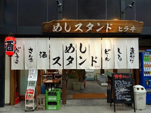 0927-ayauta-005-S.jpg