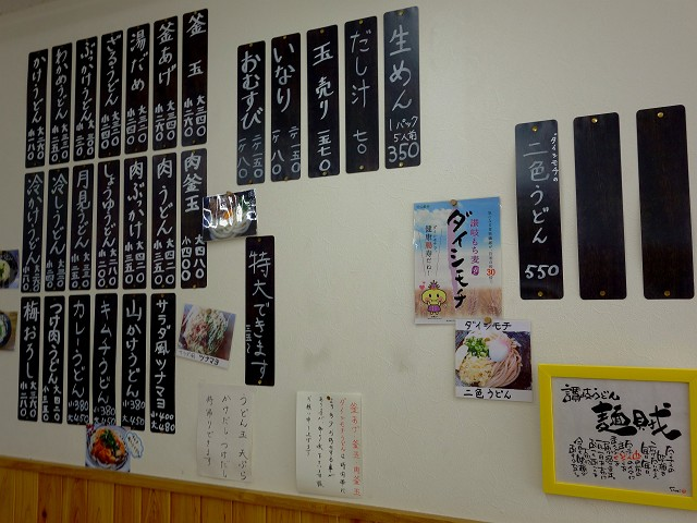 0927-menzoku-006-S.jpg