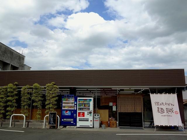 0927-menzoku-013-S.jpg