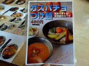 0927-sanukiitiban-006-S.jpg
