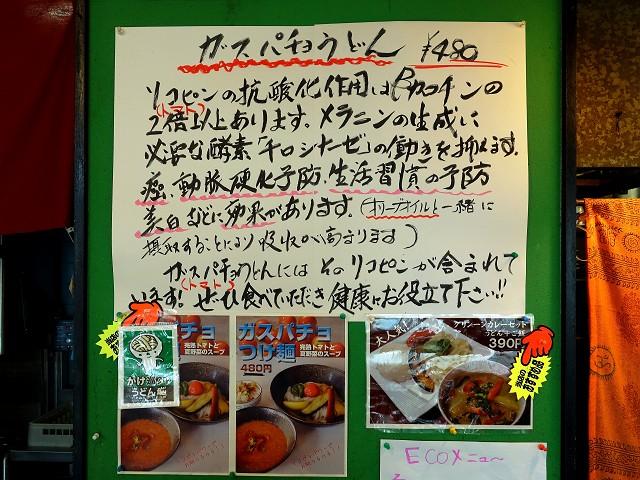 0927-sanukiitiban-009-S.jpg