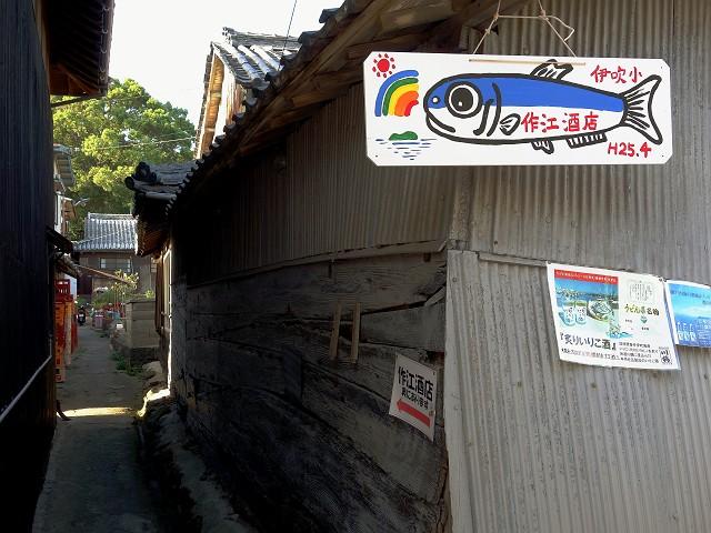 0928-ibuki-013-S.jpg