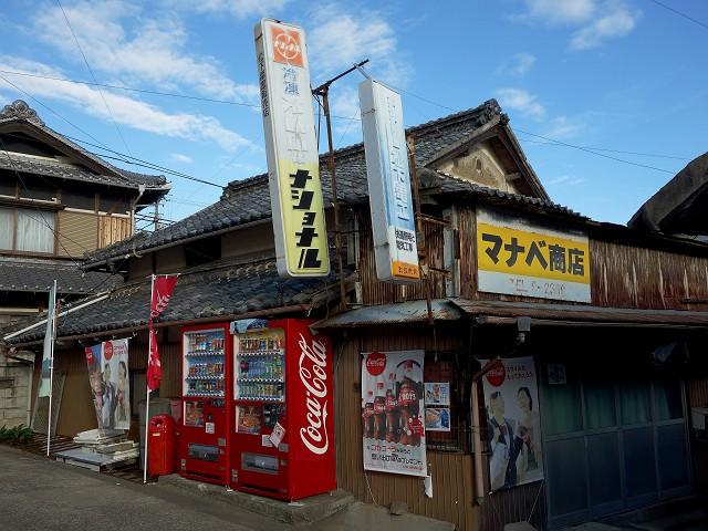 0928-ibuki-014-S.jpg