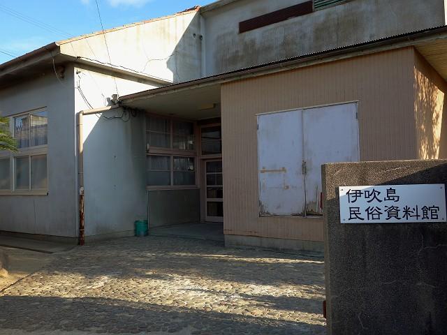 0928-ibuki-015-S.jpg