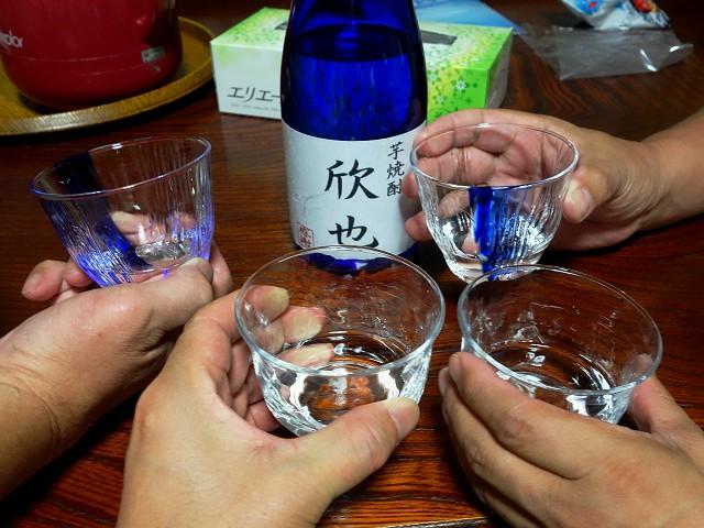 0928-ibuki-045-S.jpg