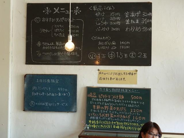 0928-kamakiri-011-S.jpg