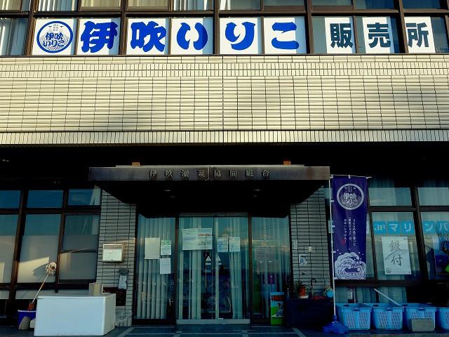 0929-ibuki-2-017-S.jpg