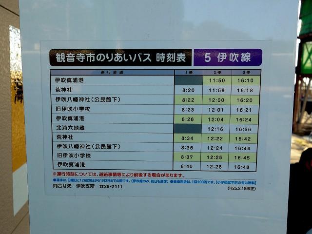 0929-ibuki-2-018-S.jpg