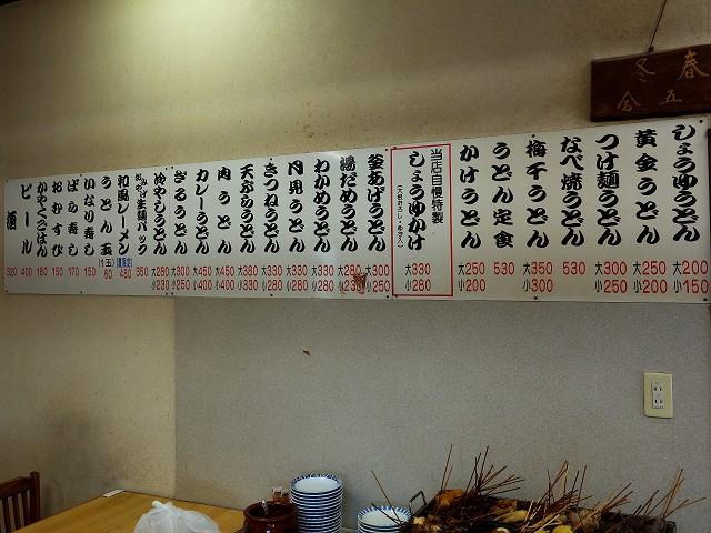 0929-turuya-005-S.jpg
