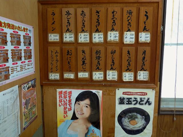0929-yanagawa-004-S.jpg