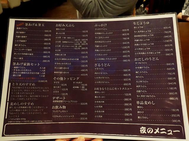 1004-suzuan-003-S.jpg