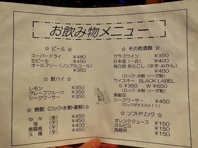 1004-suzuan-004-S.jpg