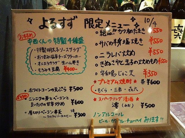 1004-suzuan-005-S.jpg