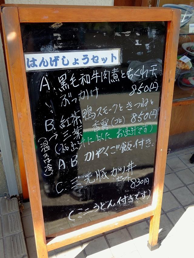 1005-hangesyou-002-S.jpg