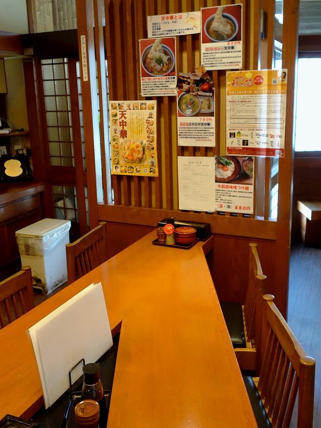 1005-hangesyou-004-S.jpg