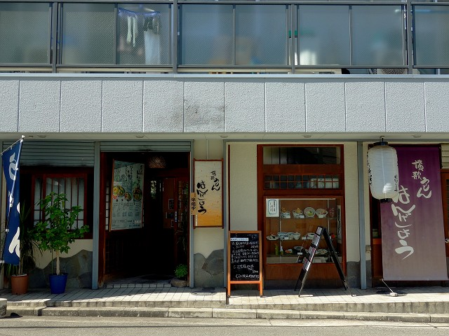 1005-hangesyou-015-S.jpg