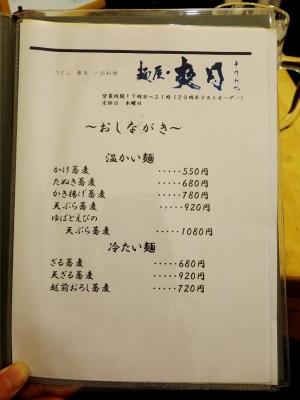 1007-sougetu-003-S.jpg