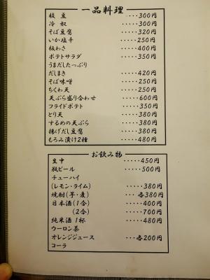 1007-sougetu-006-S.jpg