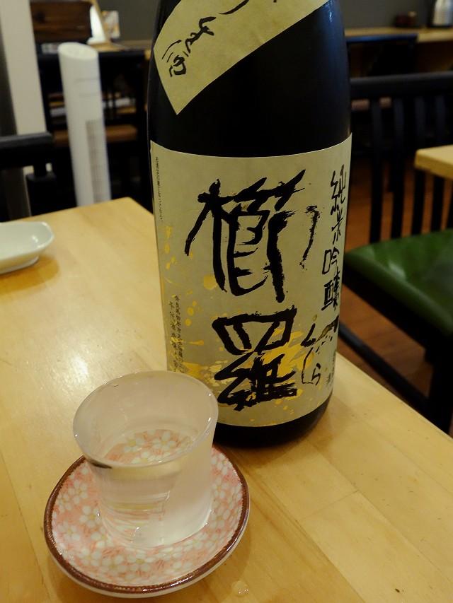1007-sougetu-015-S.jpg