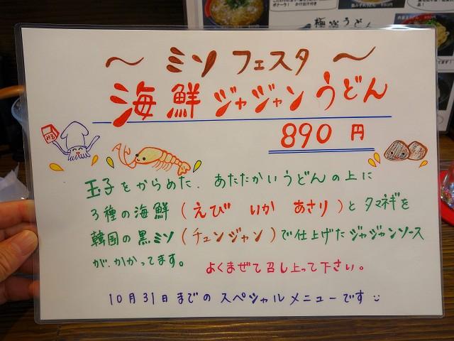 1010-Ah-men-009-S.jpg