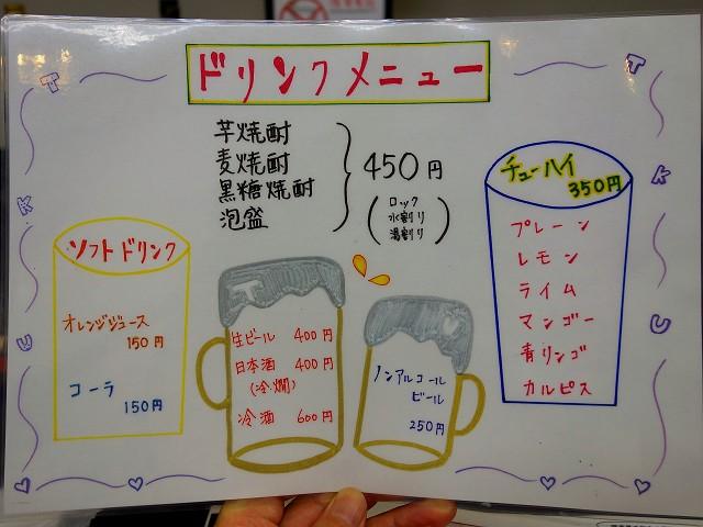 1011-TKU-007-S.jpg