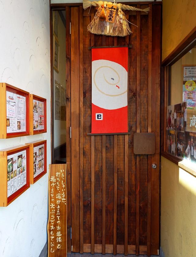 1012-tomikura-002-S.jpg