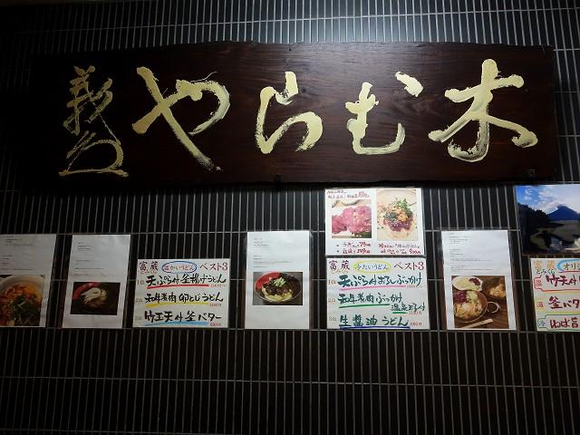 1012-tomikura-003-S.jpg
