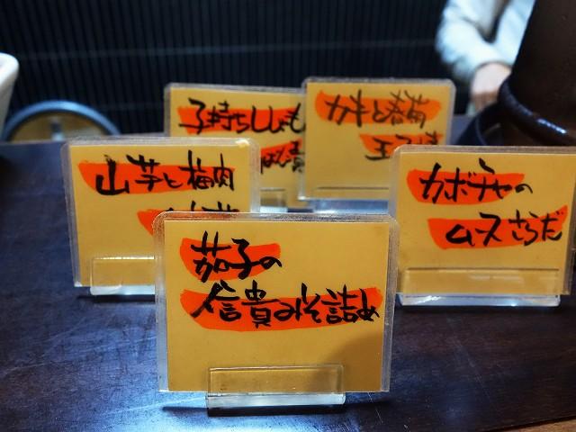 1012-tomikura-014-S.jpg